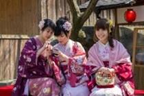 Nepozabna Japonska